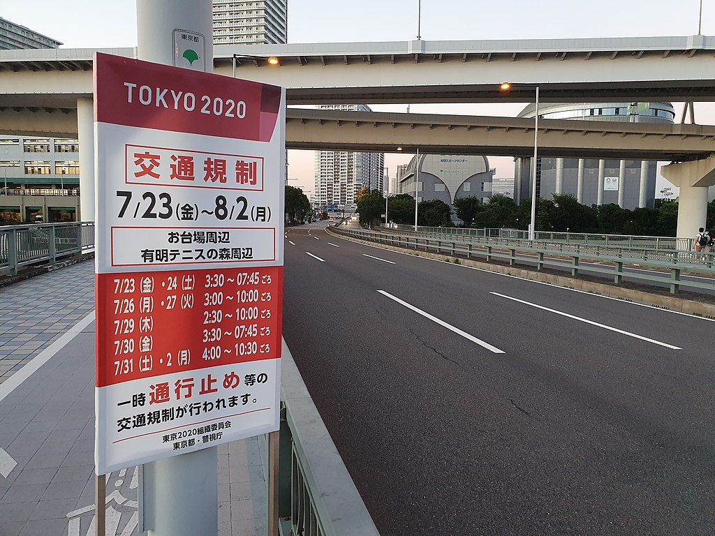 Tokyo 2020 Olympic sign